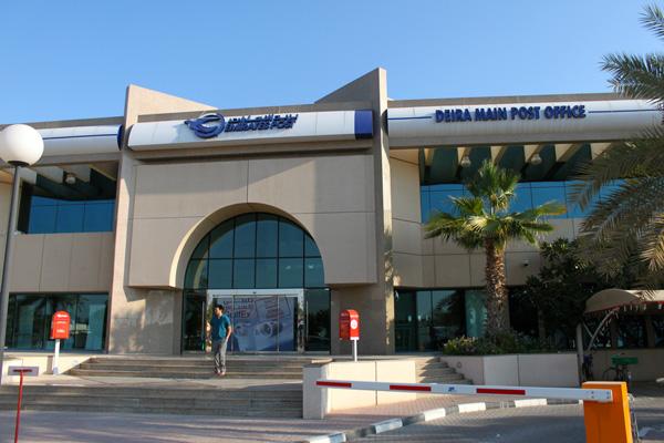 Deira Main Post Office