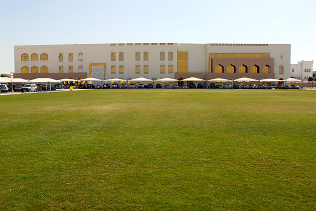 Design School in Qatar