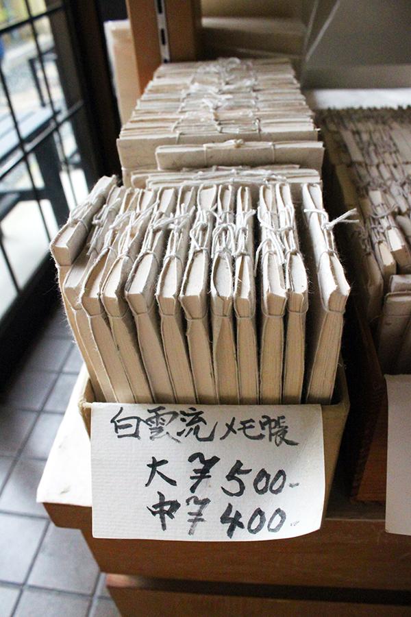Arashiyama Japan